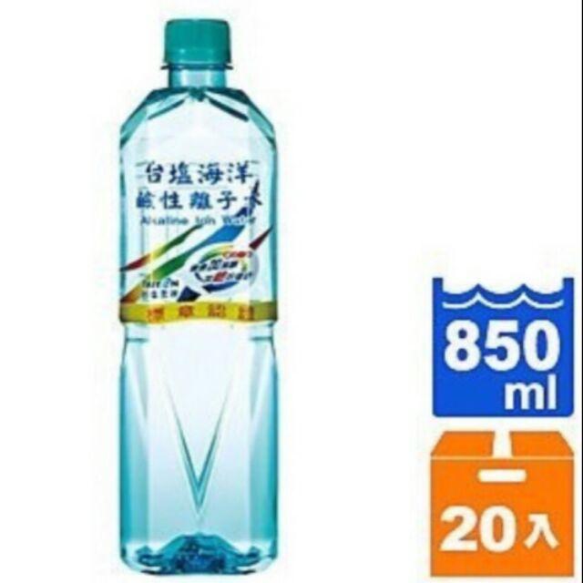台鹽海洋鹼性離子水850ml/1500ml限彰化自取