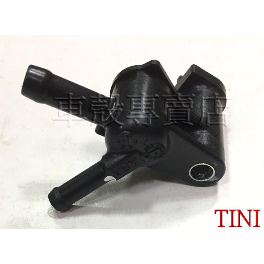 [車殼專賣店] 適用:TINI100,原廠燃料噴注杯 $180