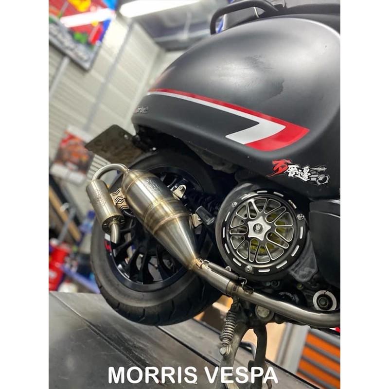 [ Morris Vespa ] SUN 復刻 回壓 黃蜂管 復古 sprint LX LT S 排氣管