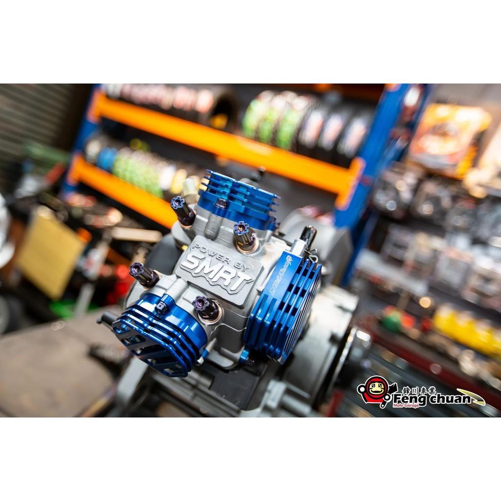 『鋒川摩托』59 300 SMRT引擎套餐 勁戰1-5代 Ray GTR GTR AERO BWS BWSR