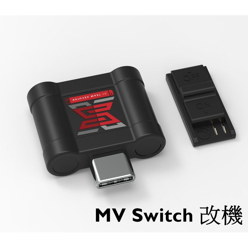 🔥 現貨TX10.2.0已破 Switch破解注入器 📣全系列皆可破解改機 SX Pro OS 任天堂NS序號 🔥