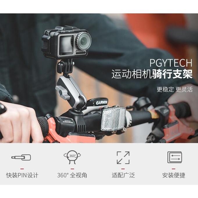 Insta360 one X2/X/R騎行支架 運動相機GoPro/Action自行車固定支架 摩托車機車車把手夹子