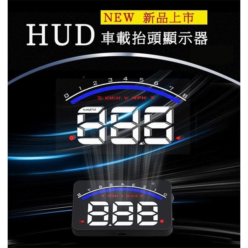 Smart fortwo M6 OBD2 HUD 抬頭顯示器
