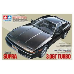 田宮TAMIYA 1/24--- 24062 Toyota Supra 3.0GT