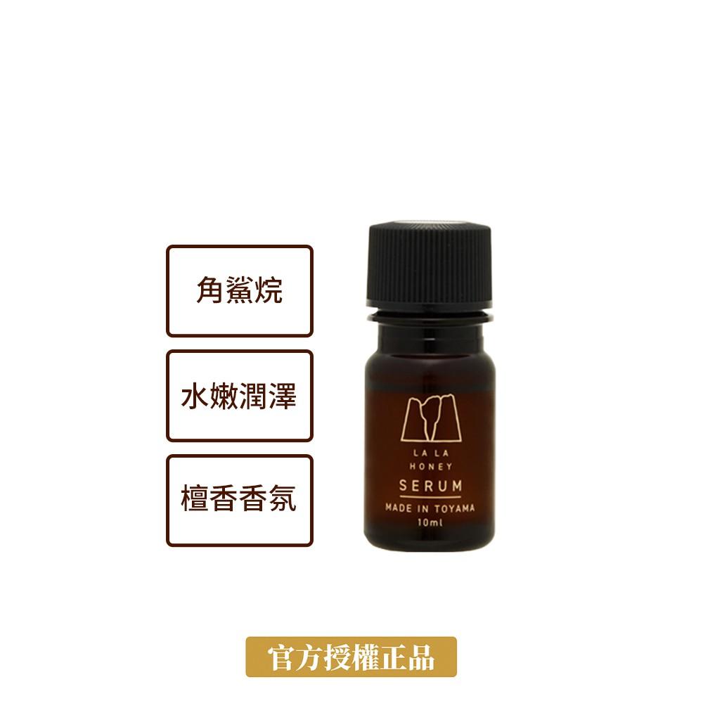 【LALA HONEY 蜂蜜拉拉】超保濕草本美容精油10ml(乾肌 水嫩 潤澤 高滲透 整頓肌理 植萃)