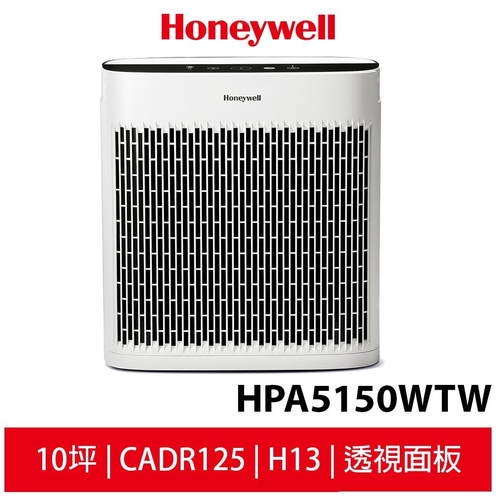 【送原廠HRF-APP1除臭濾網一盒】Honeywell InSightTM 空氣清淨機 HPA5150WTW