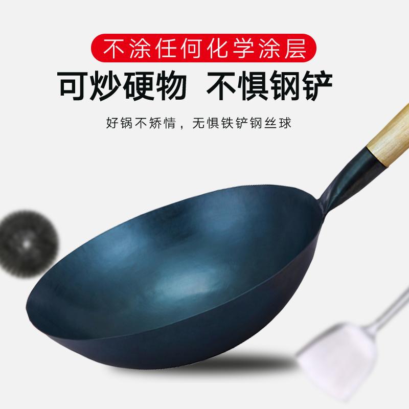0127炒鍋煤氣灶專用不沾鑄鐵家用老式圓底手工無塗層無油煙抄燒菜鐵鍋