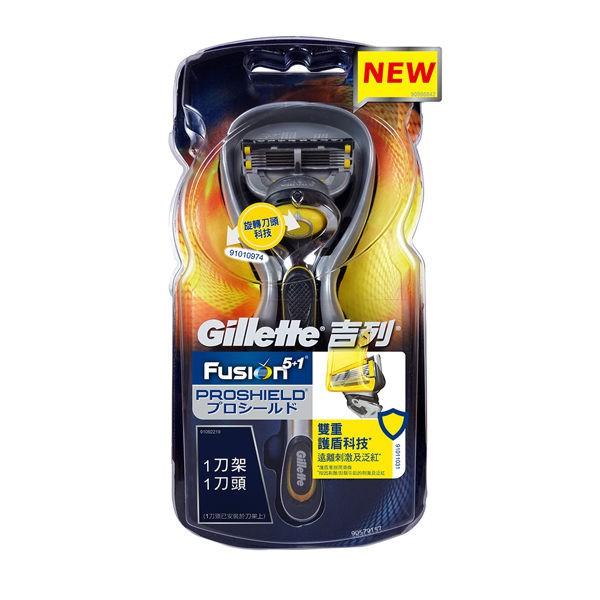吉列 Gillette 鋒護 Proshield 潤滑 系列 刮鬍刀
