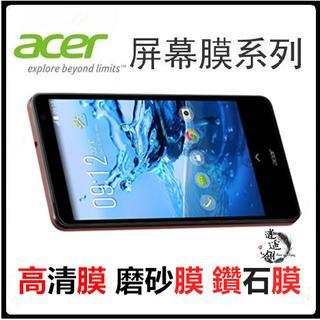 (送貼膜工具) 4H硬度 宏碁 Acer Liquid Z330 保護膜 高清 磨砂 鑽石 靜電貼膜 臺南市