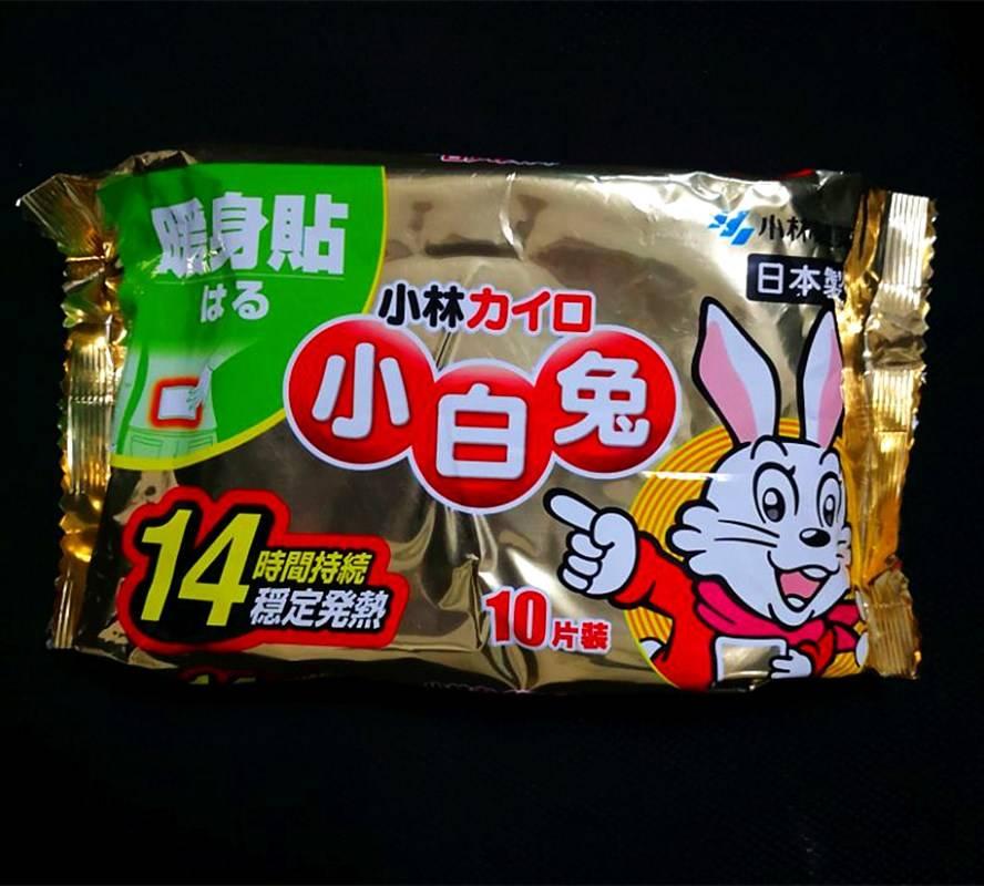 🔥現貨🔥日本製小白兔暖暖包手握式便攜MIMI發熱12小時暖暖貼暖手寶