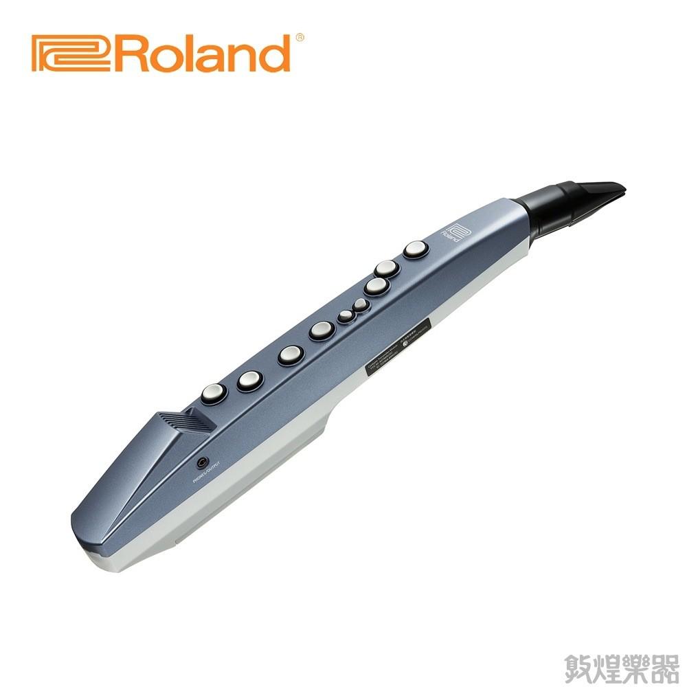 ROLAND AE-01 Aerophone mini 數位吹管【敦煌樂器二館】