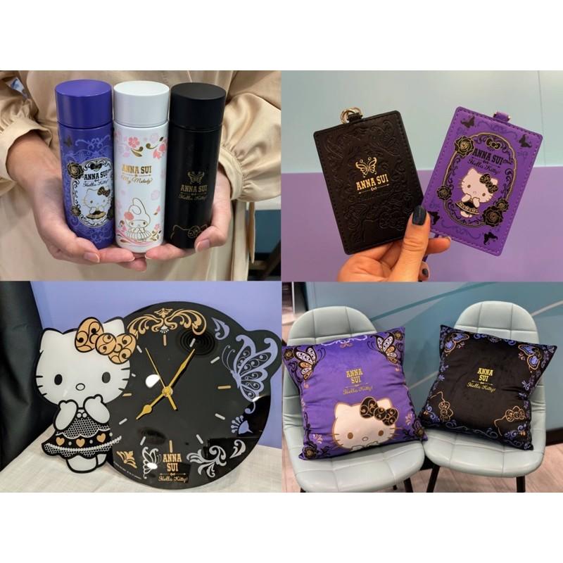 現貨💕7-11 Hello kitty ANNA SUI 皮革證件套/保溫瓶/掛鐘/抱枕保暖毯組/許願童話迷你小香禮盒