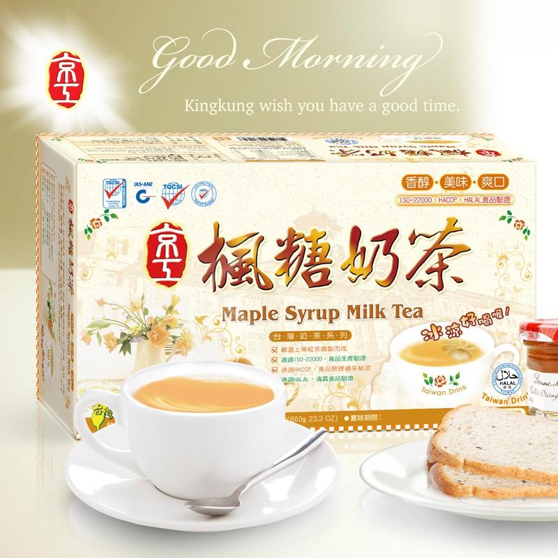 【京工】楓糖奶茶(30入) - 京工蔬菜湯養生館