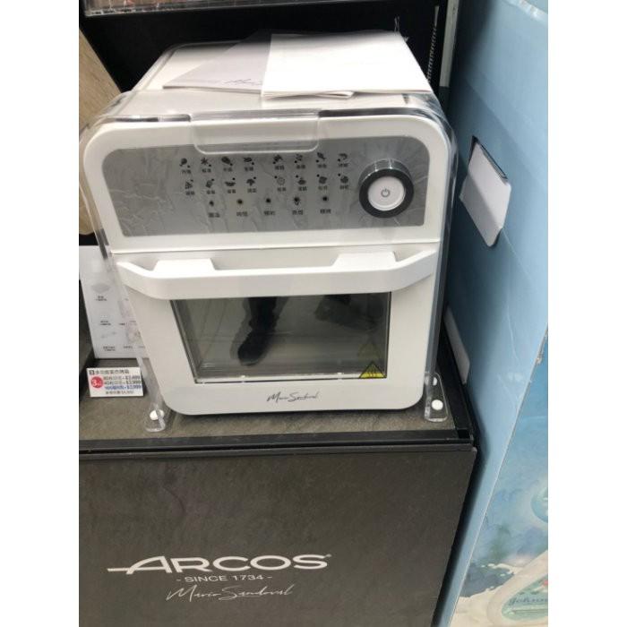 1月底出貨~數量不多~ 全聯~西班牙~ARCOS~多功能氣炸烤箱