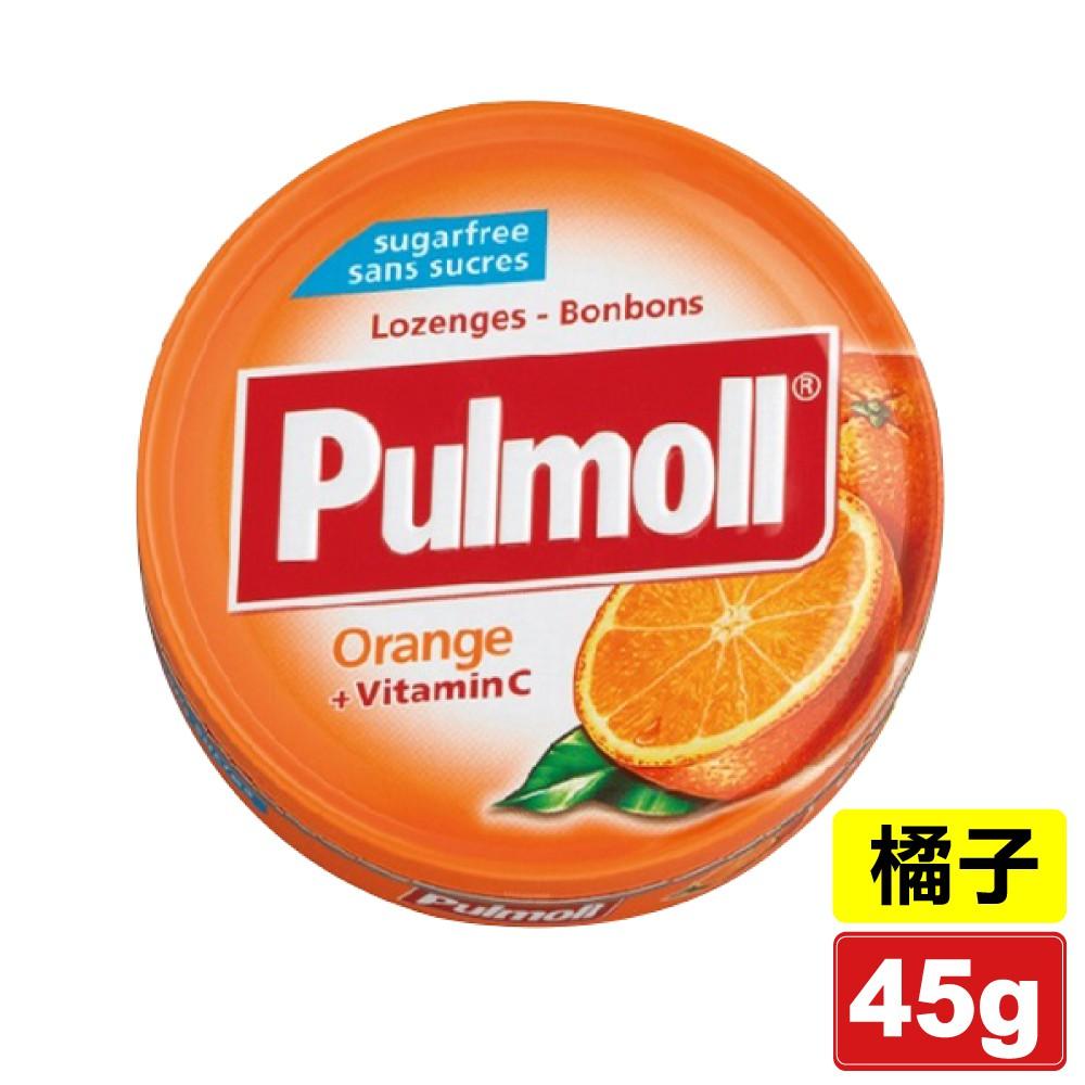 寶潤 無糖喉糖 (橘子) 45g/盒 專品藥局【2014274】