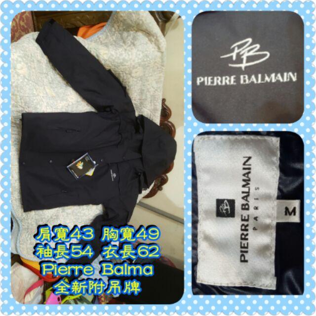 法國paris品牌Pierre balmain皮爾帕門大衣風衣夾克機能外套PB尺寸M號女性中等身材SL也可穿超級保暖登山