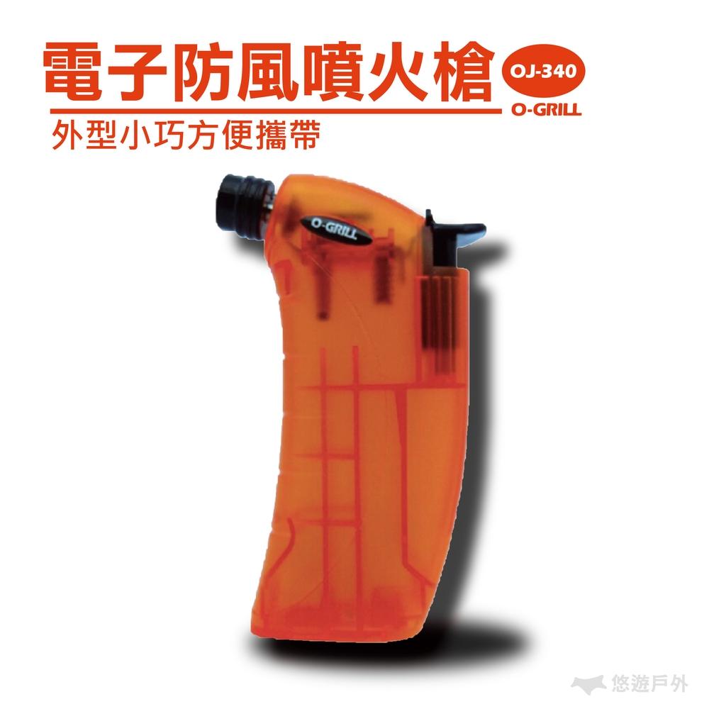 O-Grill 電子防風噴火槍 (含打火機) OJ-340 露營 修繕 烘烤
