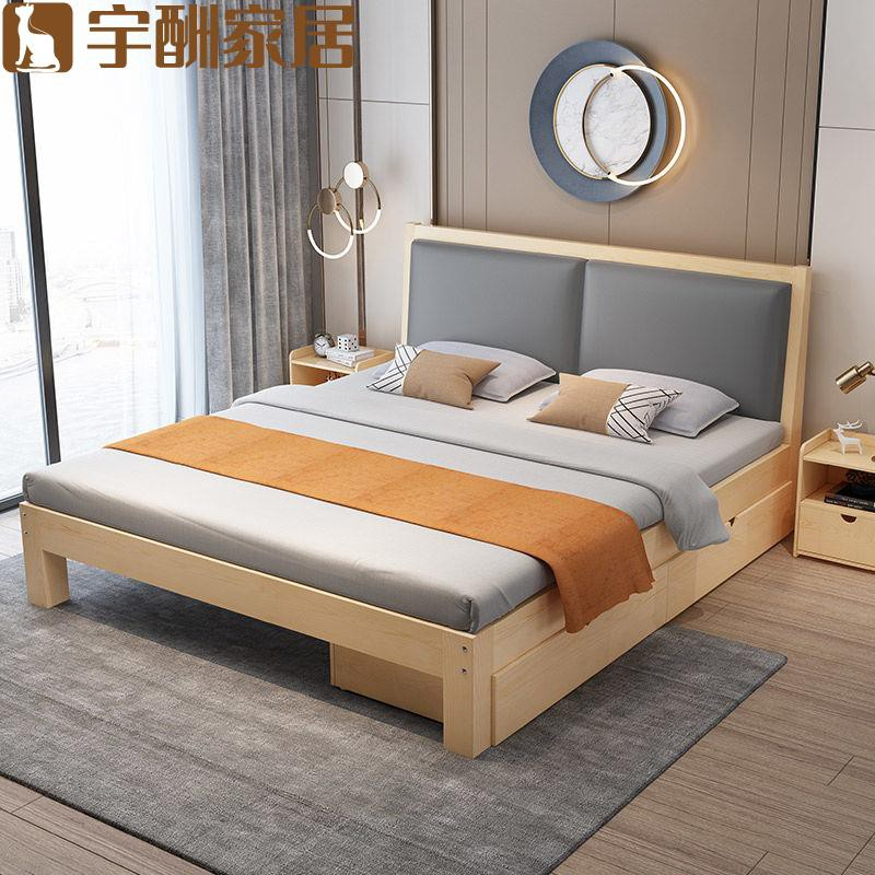 【宇酬家居】實木床1.8米雙人現代簡約床1.5松木床出租房經濟型簡易1米2單人床