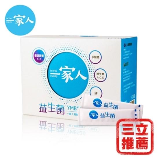 一家人益生菌(60入/盒)-電電購