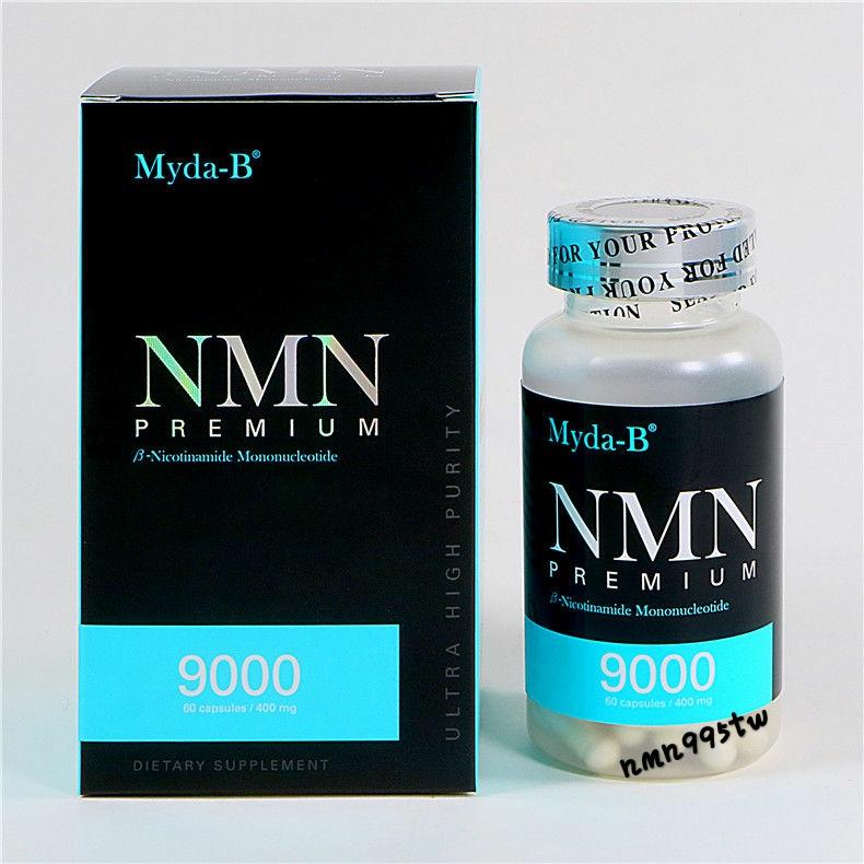 德國🔥Myda-B NMN9000 Premium NMN Germany 60粒裝