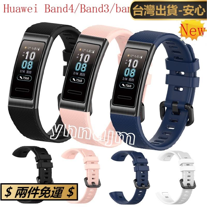 麋鹿社🚀華為 band 4 pro / Band 3 Pro /  Band 3 錶帶 硅膠 腕帶