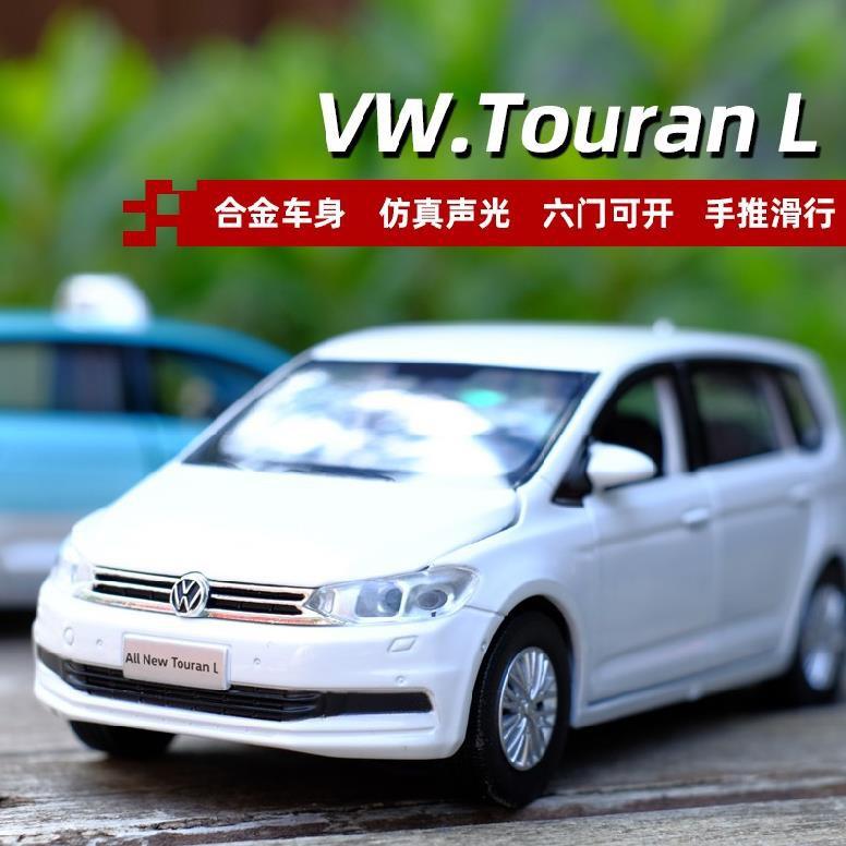 正版Volkswagen Touran L 金汽車模型1:32迴力声光模型車男孩兒@童警車金屬六開門玩具車裝飾禮物收藏