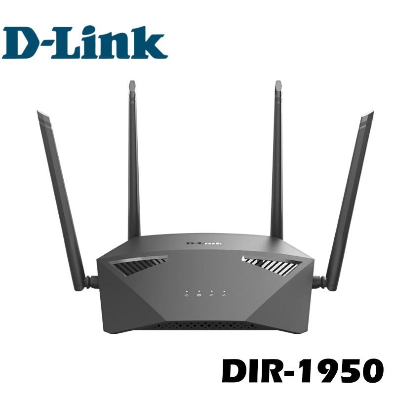 D-Link 友訊科技 DIR-1950 AC1900 MU-MIMO Gigabit 無線 路由器