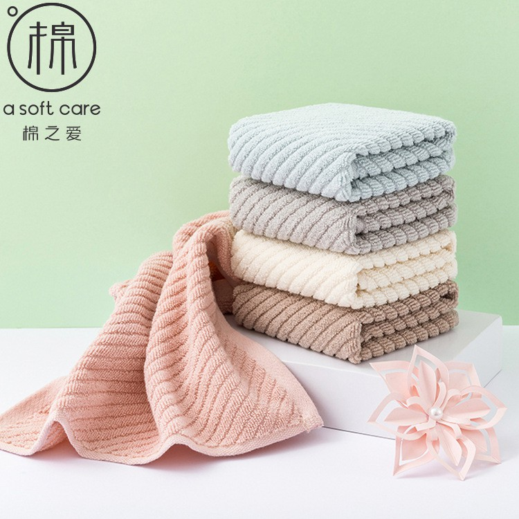 【HC】 廠家直銷 32股方巾純棉素色擦手巾 簡約斜紋毛巾 吸水不掉毛