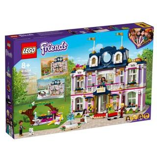 【台南 益童趣】LEGO 41684 女生好朋友系列 Friends 心湖城大飯店 臺南市