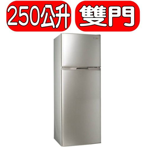 《可議價》SAMPO聲寶【SR-A25D(Y2)】250L雙門變頻冰箱