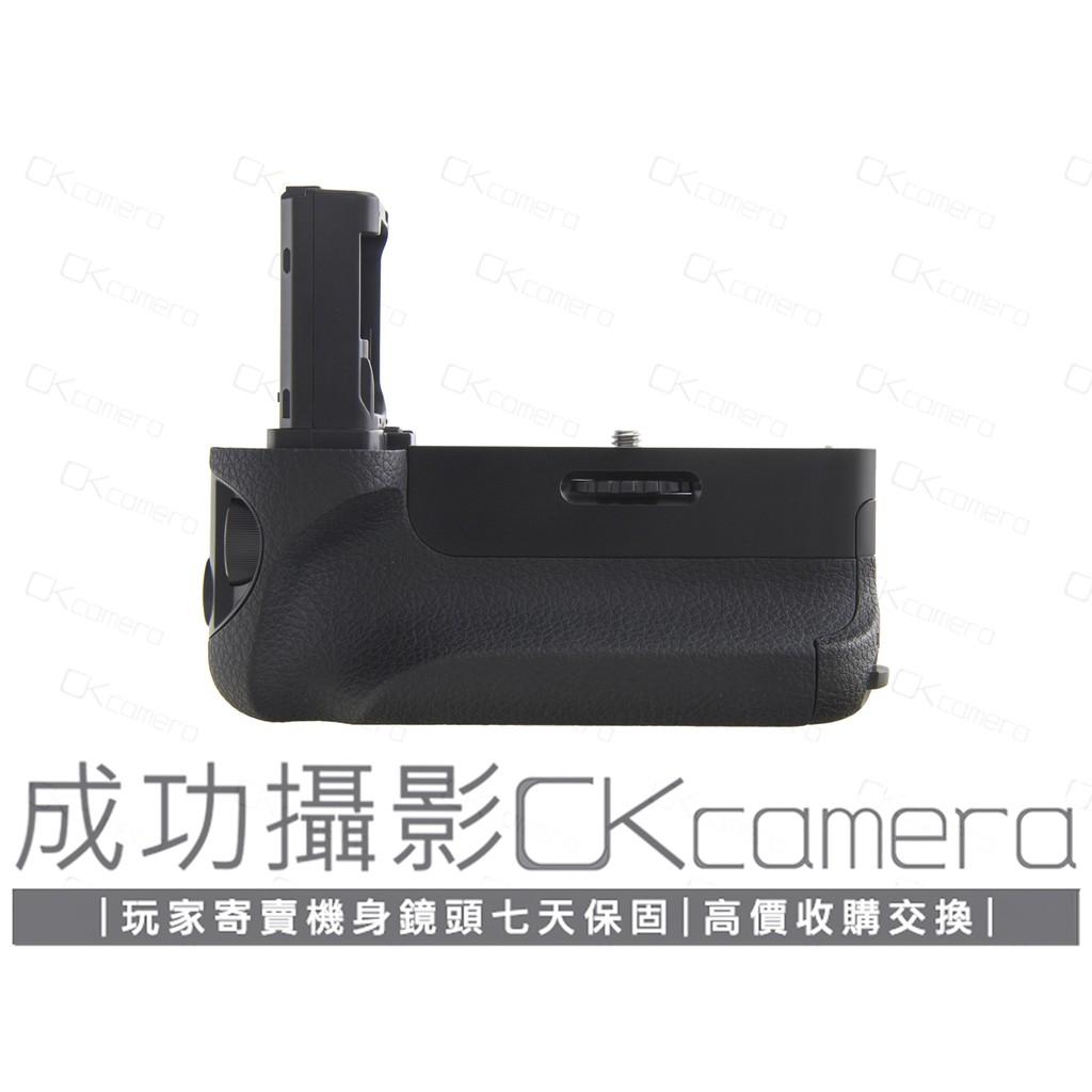 成功攝影 Sony VG-C1EM 電池手把 for A7 / A7S / A7R 中古二手 垂直手把 公司貨 保固七天