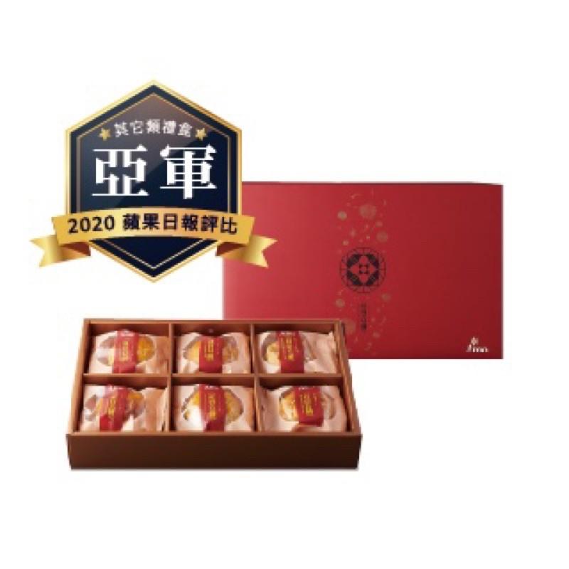 ❤️代購Amo阿默 蛋糕❤️ 紅豆Q餅禮盒