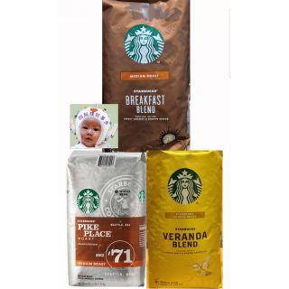 好市多 衝評價優惠中 星巴克 早餐綜合咖啡豆 派克市場咖啡豆 黃金烘焙綜合咖啡豆 藍山調合咖啡豆 costco 桃園市