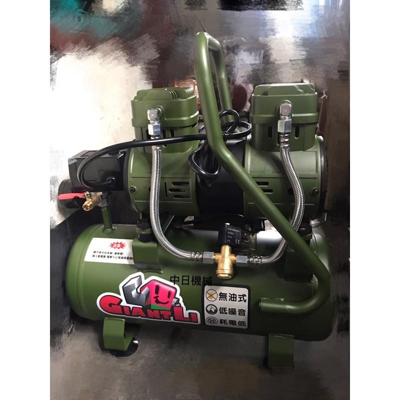 現貨☆中日機械☆OF-1450 15L/30L  3.5HP無油空壓機  工具人 3.5hp15L (風霸)含風管+噴槍