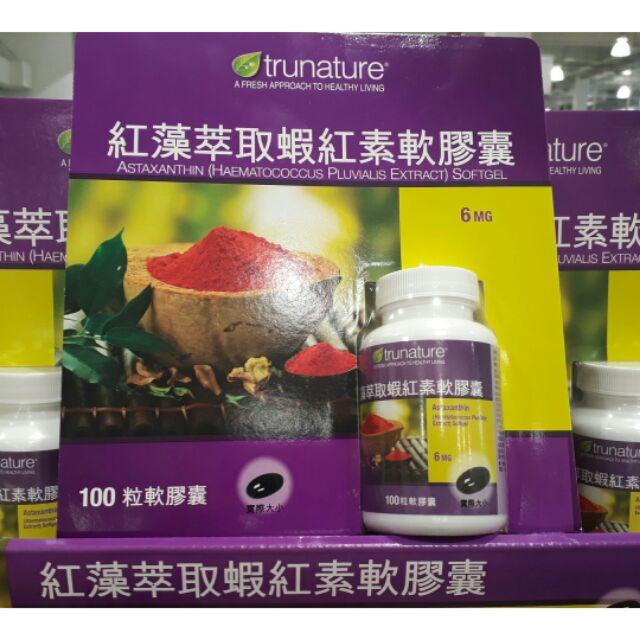 好市多代購 Trunature 紅藻萃取蝦紅素軟膠囊 100粒 / COSTCO