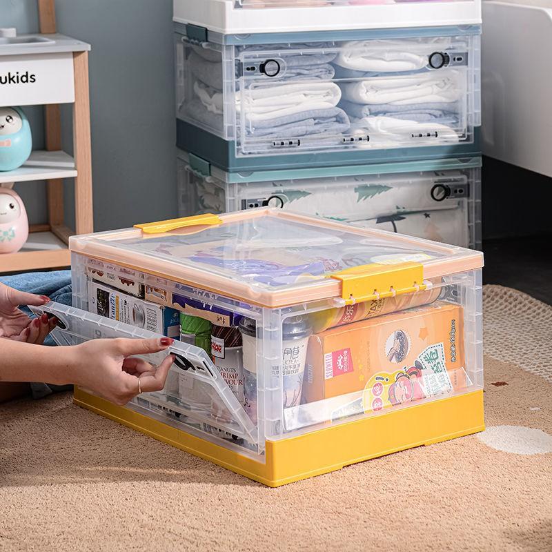 折疊收納箱 下掀式側開貨櫃箱 透明整理箱 折疊筐袋子  可折疊收納箱側開門書籍整理箱學生書本儲物箱家用多功能收納神器