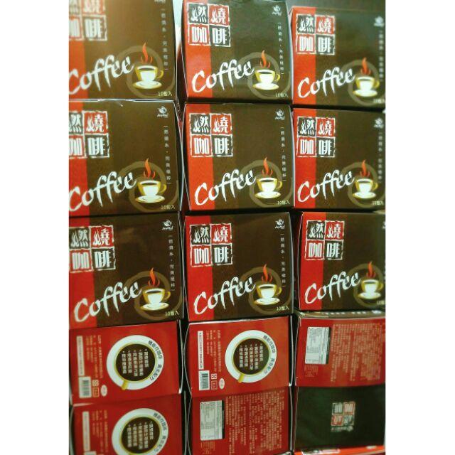 【現貨速寄】歐美流行強效版 MCT 燃燒 防彈咖啡 - 美國特濃強效 MCT2000 防彈燃燒咖啡(10包/盒)