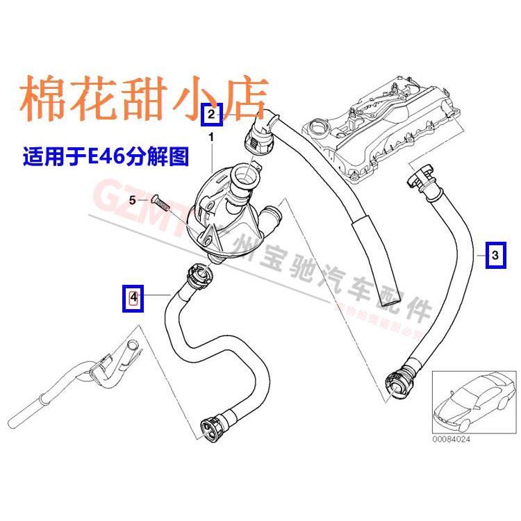 適用于寶馬3系E46油水分離器管318i廢氣管316i廢氣閥管318Ci N46