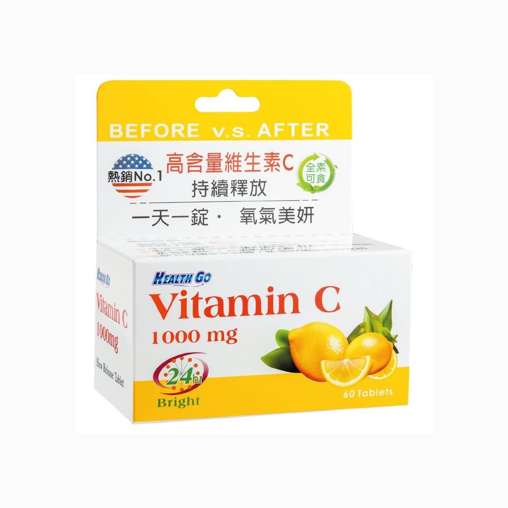 生達高單位維他命C Health Go 靚漾C緩釋錠 Vitamin C 1000mg 60錠【瑞昌藥局】014812