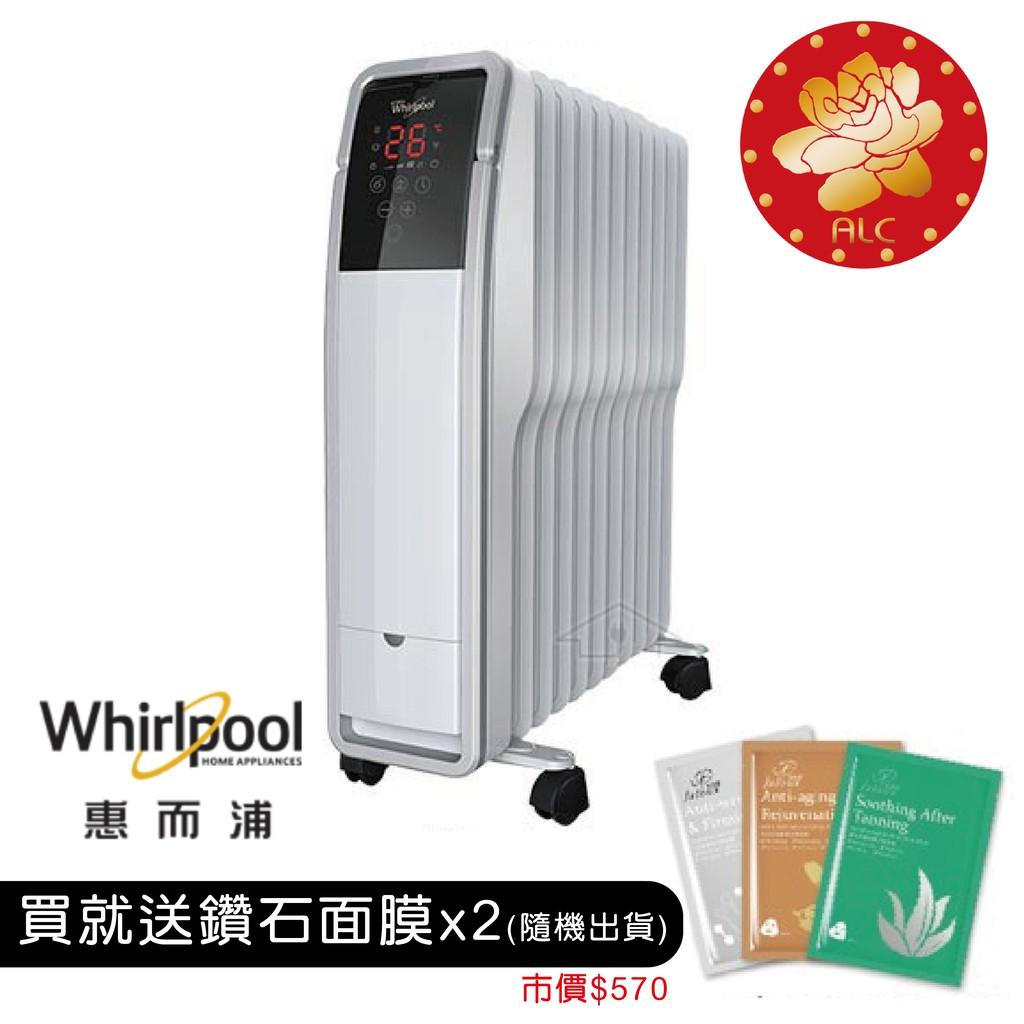 Whirlpool 惠而浦-11片葉片式電子式電暖器WORE11AS
