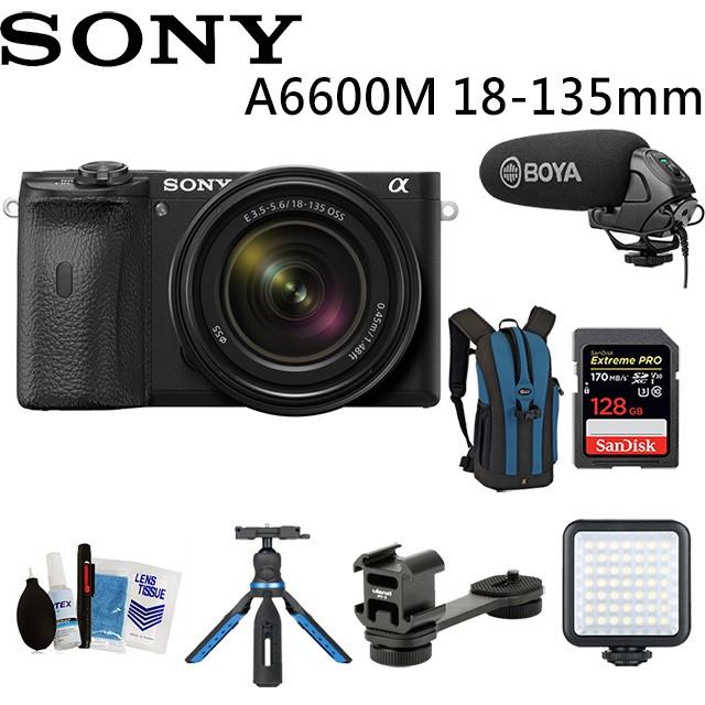 【分期0利率】SONY A6600M 18-135mm 相機 Vlog youtuber 影音套裝組 公司貨