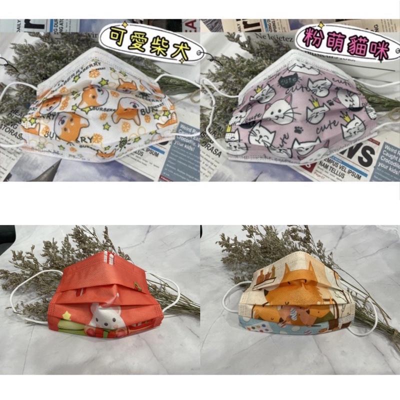 👼令和👼兒童口罩-柴犬/貓咪(台灣製造/醫療口罩/開學口罩)