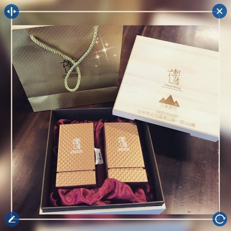 「三本茶行」-傳香精緻茶葉禮盒(半斤裝)