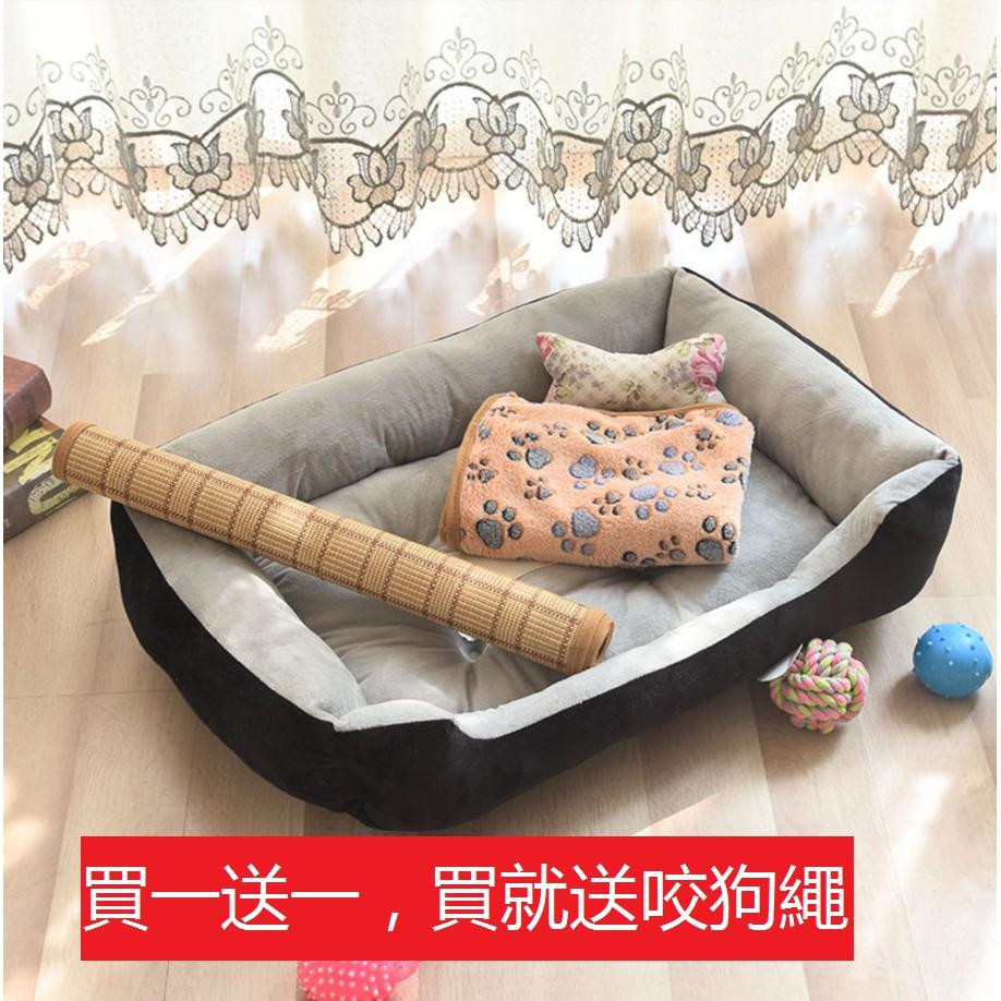 四季通用寵物狗窩 冬天保暖貓窩小型中型大型犬泰迪寵物用品床1111