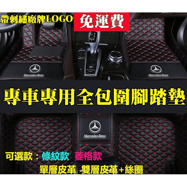 全包圍汽車腳踏墊凌志GS200t GS350 GS300h GS250 GS300H XV踏墊 腳墊後箱墊