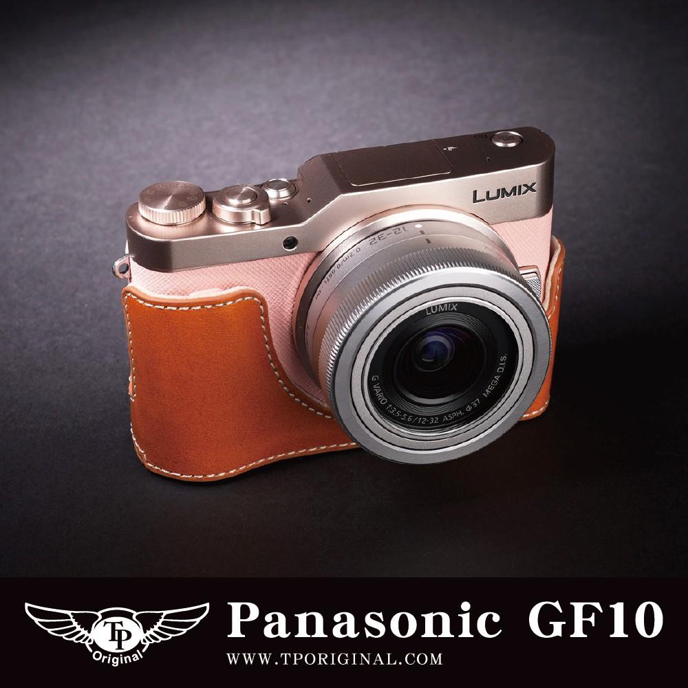 小馨小舖【TP 適用於 Panasonic GF10 真皮開底式相機底座】相機保護套 相機包 GF10