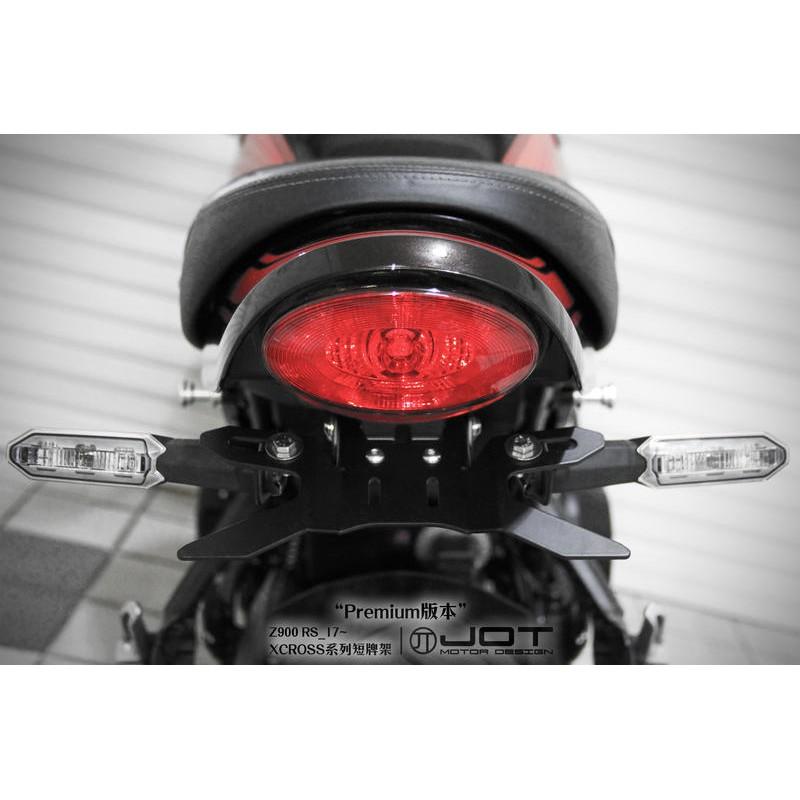 [正廠部品]JOT Kawasaki Z900RS 17- 短牌架