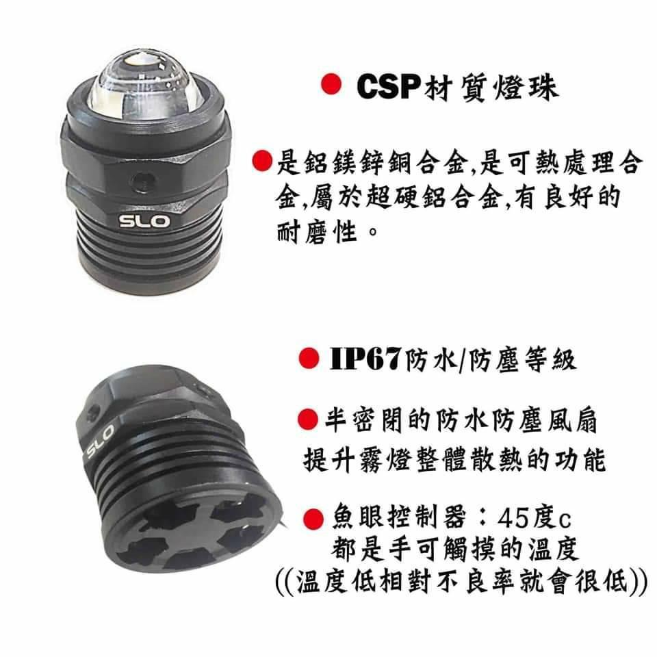 【小港二輪】特價!!!SLO T800 輔助霧燈.雙色進遠燈設計.force.smax.drg.jets.vjr.g6