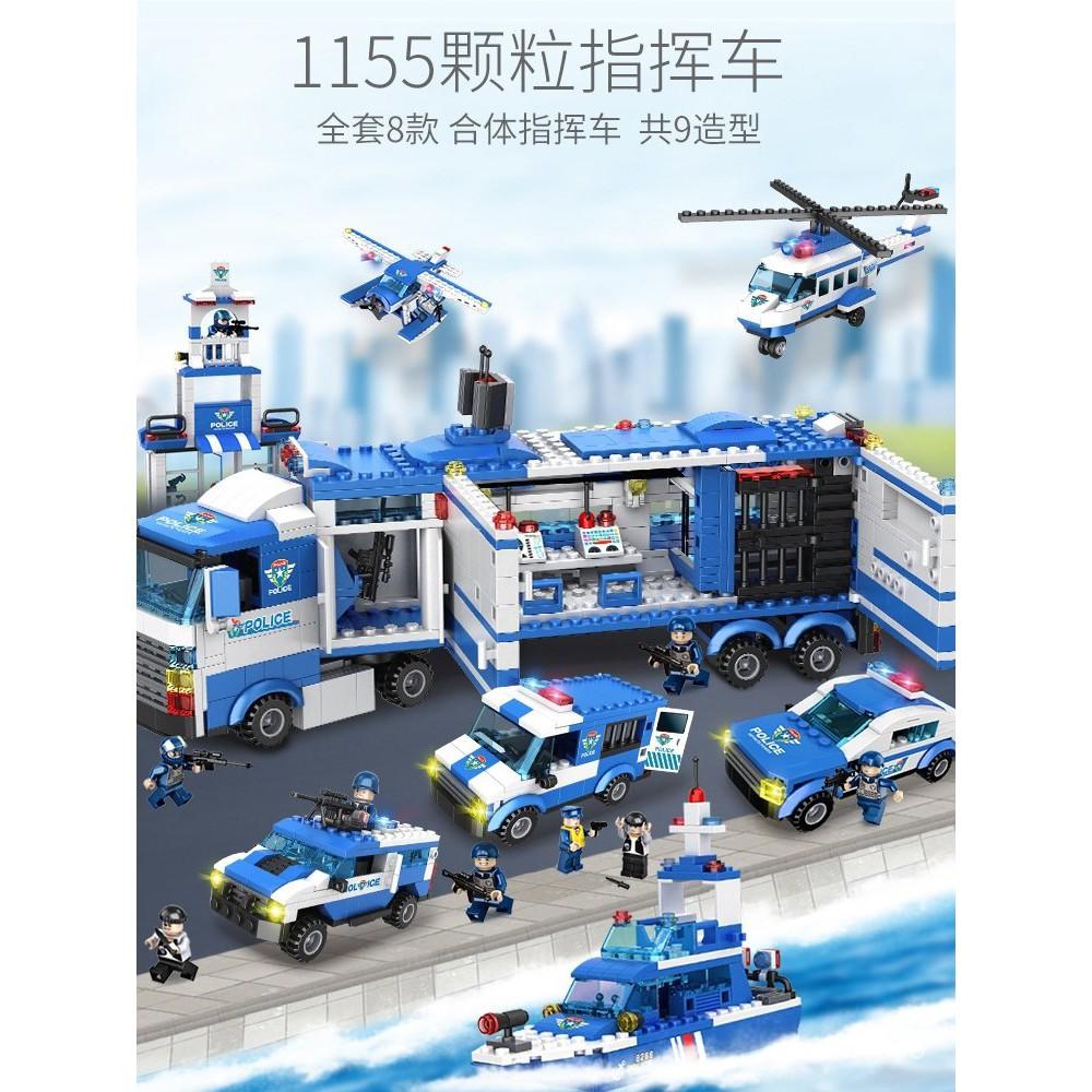 樂高積木男孩子城市系列小顆粒拼裝玩具軍事警察局汽車益智力動腦 eBNe