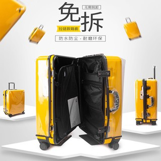 ✷免脫卸 行李箱保護套 行李箱套 旅行箱套 透明 旅行箱保護套 防水 防塵套 耐磨 拉桿箱保護套 20吋29吋28吋30
